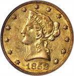 1852-O Liberty Head Eagle. AU-50 (PCGS).