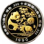 1990年熊猫纪念金币1/2盎司 NGC PF 69  CHINA. Bimetallic Medal, 1990. Panda Series