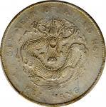 北洋造光绪34年七钱二分普通 PCGS VF Details CHINA. Chihli (Pei Yang). 7 Mace 2 Candareens (Dollar), Year 34 (1908
