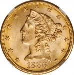 1886-S Liberty Head Half Eagle. MS-64 (NGC).