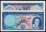 12621977年澳门大西洋国海外汇理银行拾圆样票一枚,PMGEPQ66