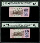 1962年中国人民银行第三版人民币1角一对,背红无水印,蓝色补版连号IX IV 16152301-02,均PMG 66EPQ