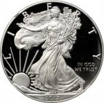 2017-S Silver Eagle. Congratulations Set. Early Releases. Proof-70 Ultra Cameo (NGC).