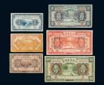 民国十五年(1926年)山东省军用票壹角、贰角、伍角、壹圆、伍圆、拾圆各一枚