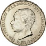 CAMBODIA. Silver Medal, 1905.