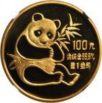 1982年熊猫纪念金币1盎司 NGC PF 65