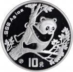 1994年熊猫P版精制纪念银币1盎司 PCGS Proof 69