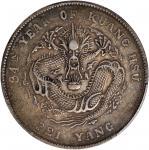 北洋造光绪34年七钱二分普通 PCGS XF 45 CHINA. Chihli (Pei Yang). 7 Mace 2 Candareens (Dollar), Year 34 (1908).