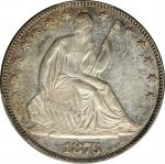 1876 Liberty Seated Half Dollar. WB-101. Type I Reverse. AU-53 (PCGS).