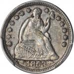 Lot of (2) Liberty Seated Type Coins. Arrows. (PCGS).