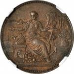 NEW ZEALAND. Wanganui. J. Hurley & Co. 1/2 Penny Token, ND (1857). NGC AU-58 BN.