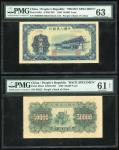 People s Bank of China, 1st series renminbi, 1950, 50,000 Yuan uniface obverse and reverse specimen,