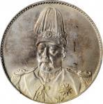 袁世凯像洪宪纪元飞龙纪念普通 PCGS UNC Details CHINA. Dollar, ND (1916)