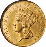 1861 Three-Dollar Gold Piece. AU-55 (NGC).