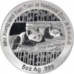 2014年史密森学会纪念5盎司银章 NGC PF 70