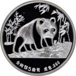 1987年美国钱币协会第96届年会纪念银章5盎司 NGC PF 69 CHINA. 5 Ounce Silver Medal, 1996
