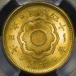 日本 新十圆金货 New type 10Yen 明治41年(1908) PCGS-MS65 UNC~FDC
