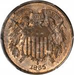 1865 Two-Cent Piece. Plain 5. MS-64 RB (PCGS).