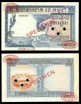 Cambodia. Kingdom of Cambodia. Banque Nationale du Cambodge.  1 Riel. No date (1955). P-1s. Blue.