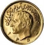 IRAN. 1/2 & 1 Pahlavi, SH 1358 (1979).