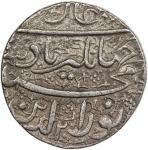 Lot 2386 MUGHAL: Jahangir, 1605-1628, AR jahangiri rupee 4013.59g41, Ahmadabad, AH1016 year 2, KM-15