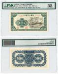 1951年第一版人民币伍仟圆蒙古包 PMG AU 55