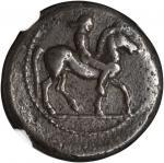 SICILY. Syracuse. Deinomenid Tyranny, 485-466 B.C. AR Drachm (4.32 gms), ca. 478-472 B.C. NGC Ch VF,