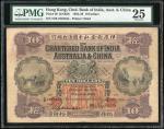 1929年印度新金山中国渣打银行10元,编号N/B 1022454,PMG 25,有书写