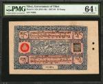 1941-48年西藏政府10 Srang。 TIBET. Government of Tibet. 10 Srang, ND (1941-48). P-9. PMG Choice Uncirculat