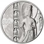 2010年中国石窟艺术-云冈石窟纪念银币1公斤 完未流通