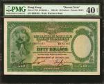 1934年香港上海汇丰银行伍拾圆。PMG Extremely Fine 40 Net. Repaired.