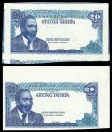 Central Bank of Kenya, progressive proofs for 20 shillings, ND (1974-77), both without obverse under