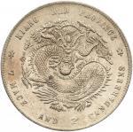 江南省造庚子七钱二分 PCGS