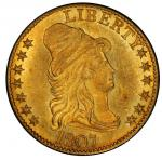 1807 Capped Bust Right Half Eagle.Bass Dannreuther-6. Rarity-4+. Mint State-64 (PCGS).