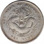 北洋造光绪29年七钱二分 PCGS XF Details CHINA. Chihli (Pei Yang). 7 Mace 2 Candareens (Dollar), Year 29 (1903).