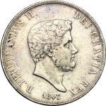 Monete e Medaglie di Zecche Italiane, Napoli.  Ferdinando II di Borbone (1830-1859).. Piastra 1840 r