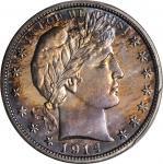 1914年巴伯半美元 PCGS Proof 67