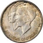 1936-S Arkansas Centennial. MS-66 (PCGS). CAC.