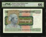 1976年缅甸联邦银行100缅元。BURMA. Union of Burma Bank. 100 Kyats, ND (1976). P-61. PMG Gem Uncirculated 66 EPQ