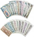 第一版人民币(小全套),国鉴 上美品 102540597