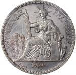 1926-A法属安南1元共3枚,中乾XF