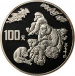 CHINA. 100 Yuan, 1992. Lunar Series, Year of the Monkey. NGC PROOF-69 ULTRA CAMEO.