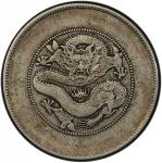 云南省造光绪元宝七钱二分困龙 PCGS VF Details YUNNAN: Republic, AR dollar, ND  (1920-22)