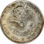 江南省造戊戌七钱二分普通 PCGS VF Details CHINA. Kiangnan. 7 Mace 2 Candareens (Dollar), CD (1898).