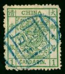 1878年薄纸大龙1分银旧票1枚,销蓝色北京中文全戳,邮戳清晰,邮票颜色鲜豔,上中品。 China  Large Dragons  1878 Thin Paper 1878 Large Dragon