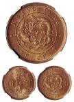 1900年广东省造光绪元宝壹仙铜币一枚,全铜光,状态极佳,NGC MS65RD