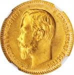 RUSSIA. 5 Rubles, 1904-AP. St. Petersburg Mint. Nicholas II. NGC MS-67+.