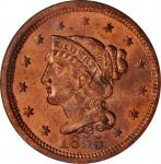 1855 Braided Hair Cent. N-4. Rarity-1. Upright 5s. MS-65 RD (PCGS). OGH.