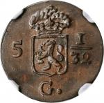 1805年荷兰巴达维亚共和国1/2Duit。NETHERLANDS EAST INDIES. Batavian Republic. 1/2 Duit, 1805. NGC MS-61 Brown.