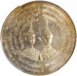 1891年泰国王子纪念银章。
